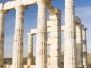 Колонны, арки