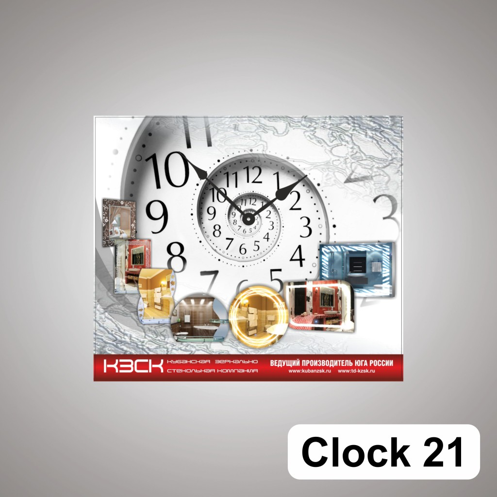 clock21
