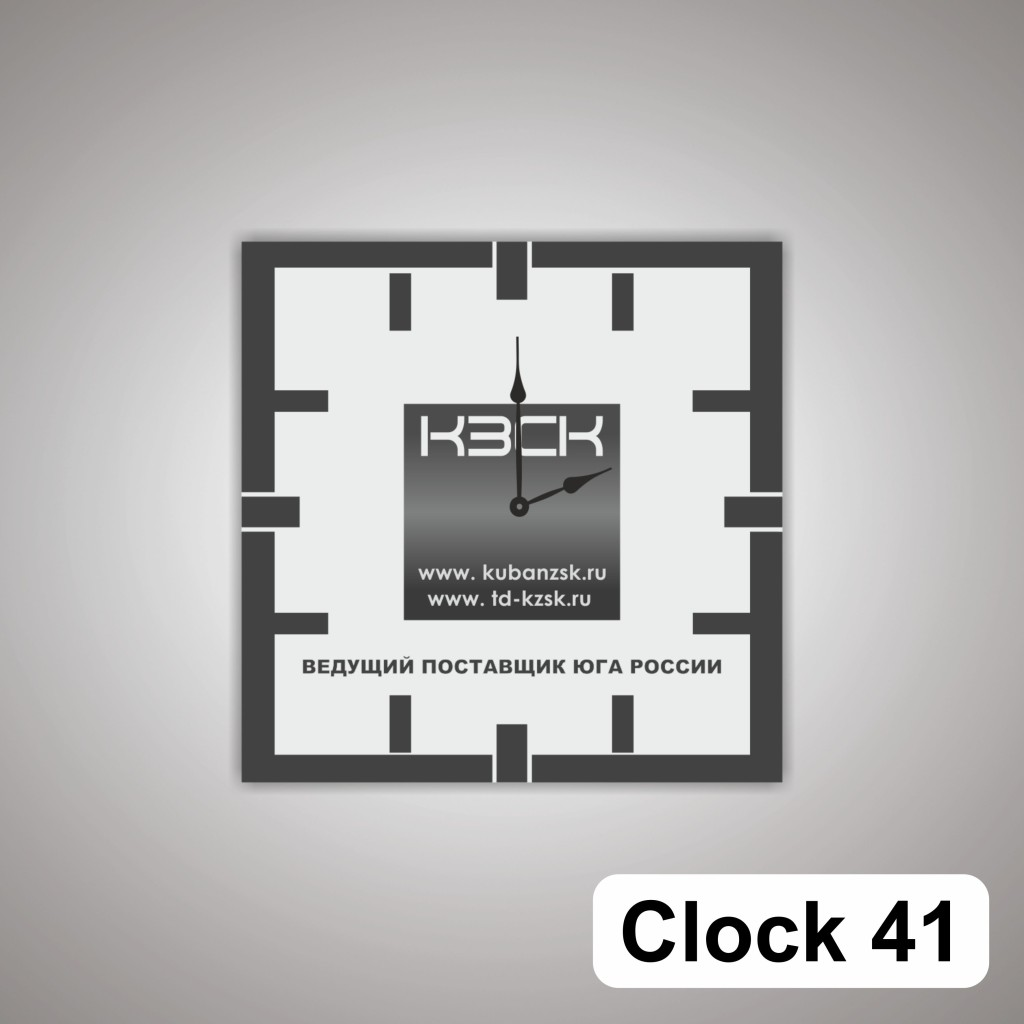 clock41