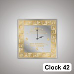 clock42