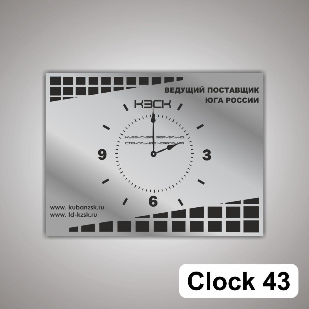 clock43